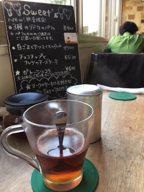 Cotocafe6